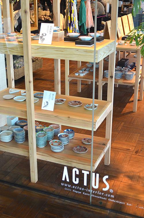 ACTUS京都②_e.jpg